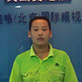 北京蒋济源