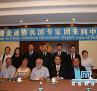 麦迪格国际眼视光专家应邀来华定期为中国孩子矫治近视