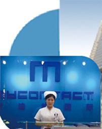 上海麦迪格近视矫正中心