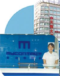 青岛麦迪格眼科医院