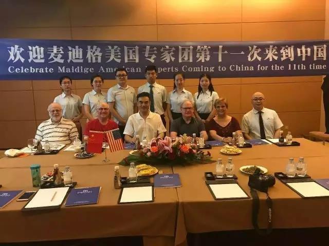 热烈欢迎麦迪格美国专家团第十一次来到中国